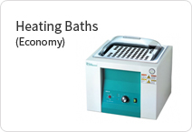 Jeio Tech Heating Baths